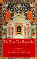 No Star Too Beautiful: A Treasury Of Yiddish Stories (Paperback)