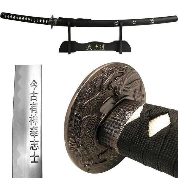 Last Samurai Polite Courtesy Sword