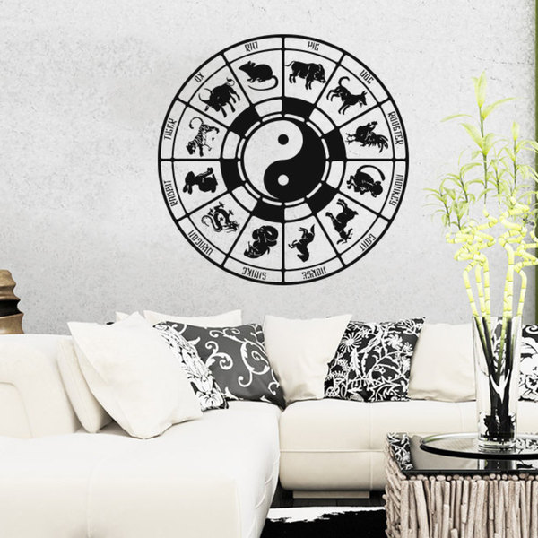 Chinese Zodiac Signs Yin Yang Black Vinyl Sticker Wall Art