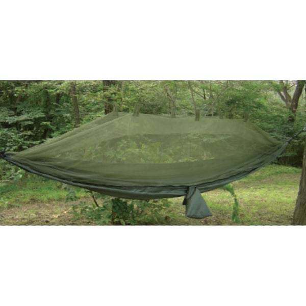 Snugpak Jungle Hammock/ Netting - Quilt - Blanket Bundle
