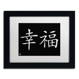 'Happiness - Horizontal Black' White Matte, Black Framed Wall Art