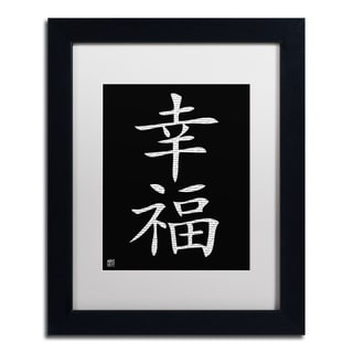 'Happiness - Vertical Black' White Matte, Black Framed Wall Art