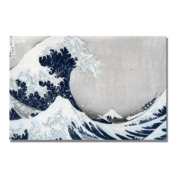 Katsushika Hokusai 'The Great Wave II' Canvas Art
