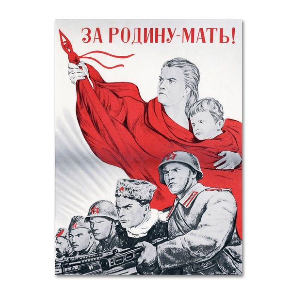 'Soviet Russian Poster For the Motherland 1943' Canvas Art