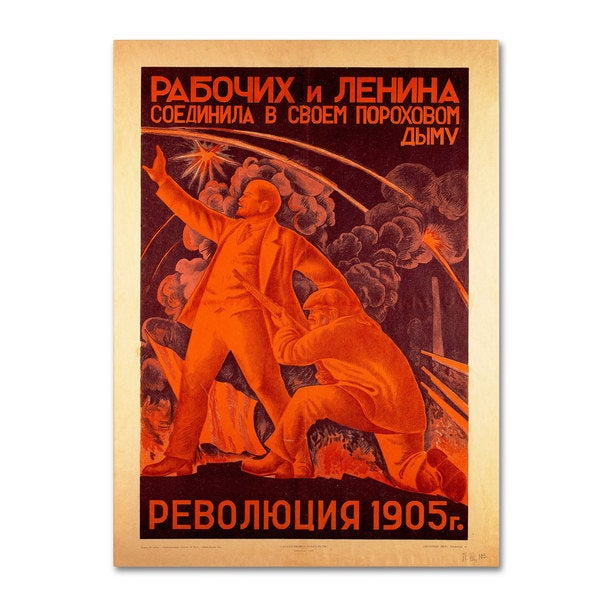 Alexander Samokhvalov 'The Russian Revolution' Canvas Art
