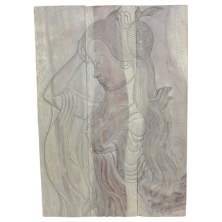 Acacia Agate Grey Oil Phuying 20 x 30-inch Carved Wall Panel (Thailand)