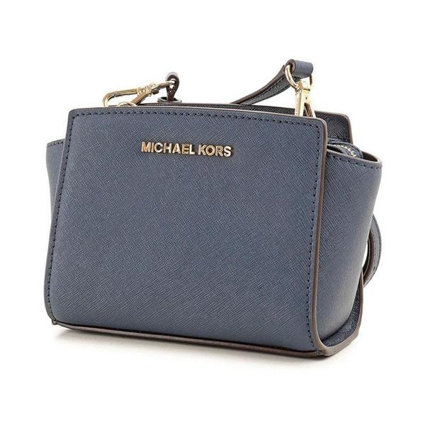 MICHAEL Michael Kors Selma Navy/ Gold Mini Messenger Bag