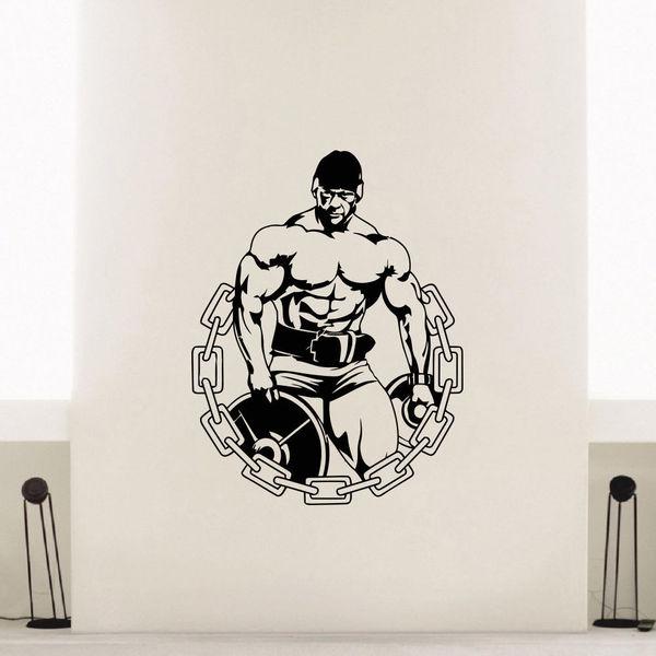 Gym Weights Vinyl Wall Art Decal Sticker