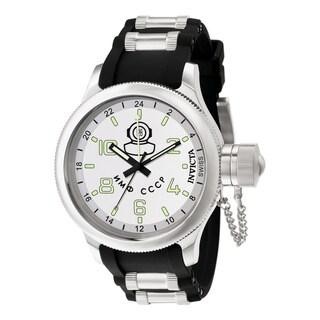 Invicta Men's 7239 Russian Diver Quartz Gmt White Dial Watch