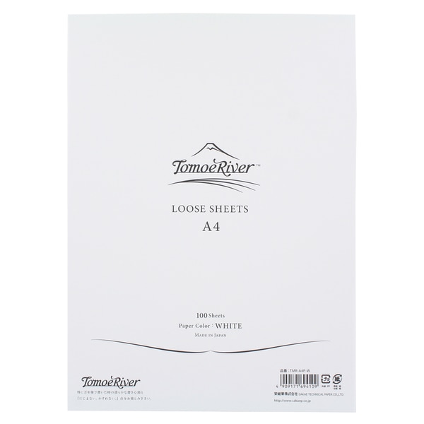 Tomoe River A4 Loose Sheets Paper, 100 Sheets (8 x 11.5-inch)