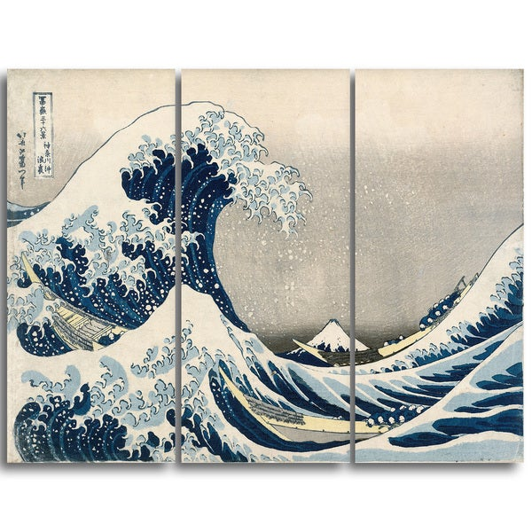 Design Art 'Katsushika Hokusai - Under the Wave off Kanagawa' Asian Canvas Art Print