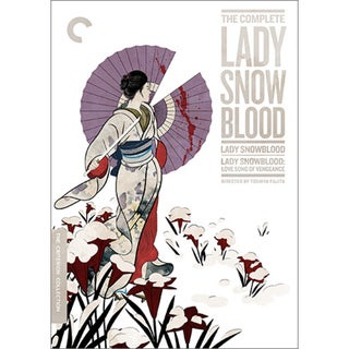 The Complete Lady Snowblood (DVD) 16470996