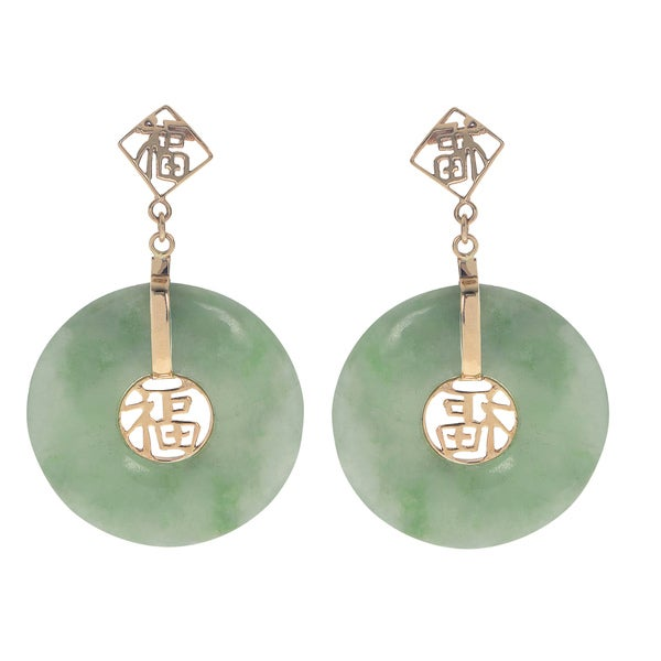 Gems For You 10k Yellow Gold Jade Disk Dangle Earrings