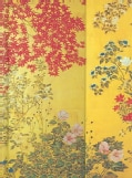 Japanese Screen: Edo Period Screen With Trees and Flowering Plants, 18th Century (Notebook / blank book)