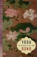 Yoga: The Science of the Soul (Paperback)