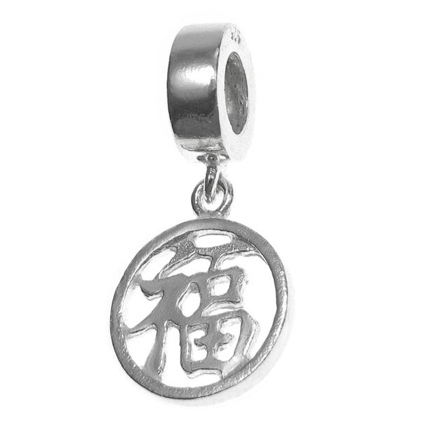 Queenberry Sterling Silver Chinese Fortune Lucky Dangle European Bead Charm