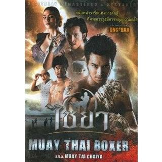 Muay Thai Chaiya movie DVD martial arts action 2013