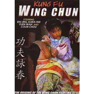 Kung Fu Wing Chun movie DVD Bai Jing historical martial arts action