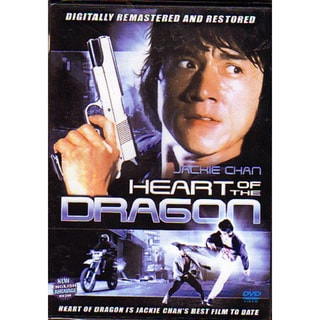 Heart of The Dragon movie DVD Jackie Chan Sammo Hung kung fu action 16714734