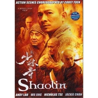 Shaolin movie DVD Jackie Chan Andy Lau 2013 kung fu action 16726839