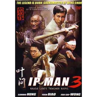 Ip Man The Legend is Born DVD Sammo Hung Yuen Biao 2010 16726850
