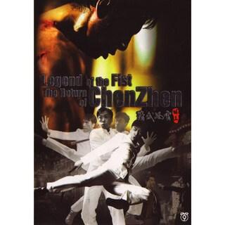 Legend Of The Fist movie DVD Chen Zhen 2013 16726851