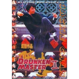 Drunken Master #2 DVD Jackie Chan 2013 kung fu action classic 16726852