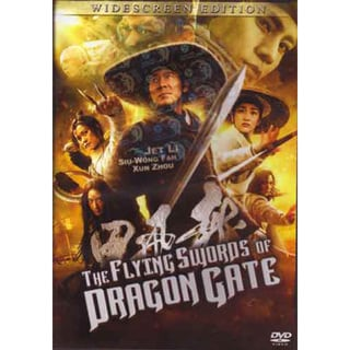 Flying Swords of Dragon Gate DVD Jet Li kung fu action movie 16759833