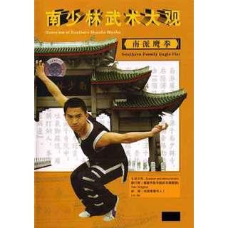 Southern Shaolin Wushu Eagle Fist Kung Fu DVD