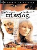 Missing (DVD)