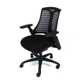Ergo Contoured Back Task Chair