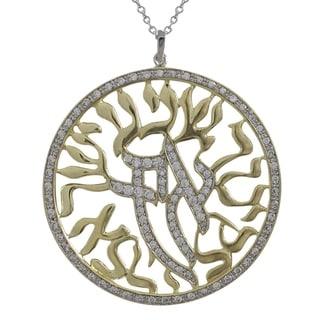 Two-tone Gold Finish Cubic Zirconia Shema Israel Jewish Pendant Necklace