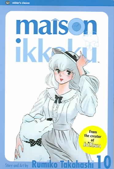 Maison Ikkoku 10 (Paperback)