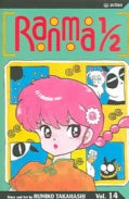 Ranma 1/2 14: Hair Today, Gone Tomorrow (Paperback)