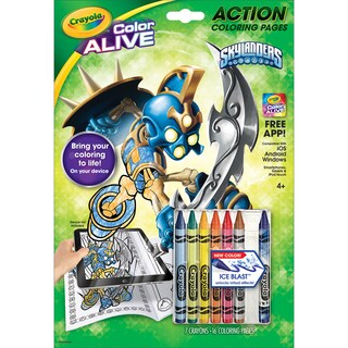Crayola Color Alive Action Coloring Pages Skylanders