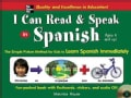 I Can Read And Speak in Spanish (Hardcover)