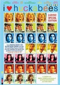 "I ""Heart"" Huckabees - Special Edition (DVD)"