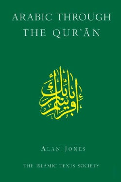 Arabic Through the Qur'an (Paperback)