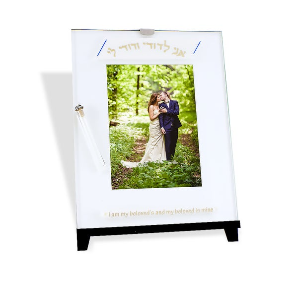 Jewish Wedding Glass Picture Frame