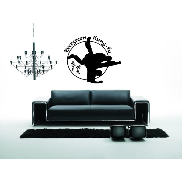 Kung Fu Karate Wall Art Sticker Decal