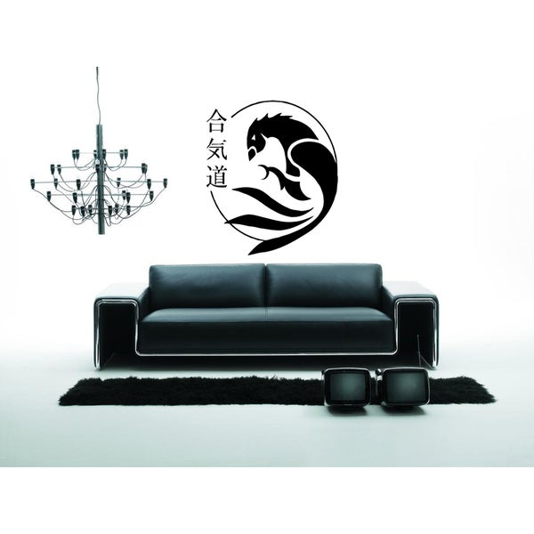 Kung Fu Karate The Dragon Wall Art Sticker Decal