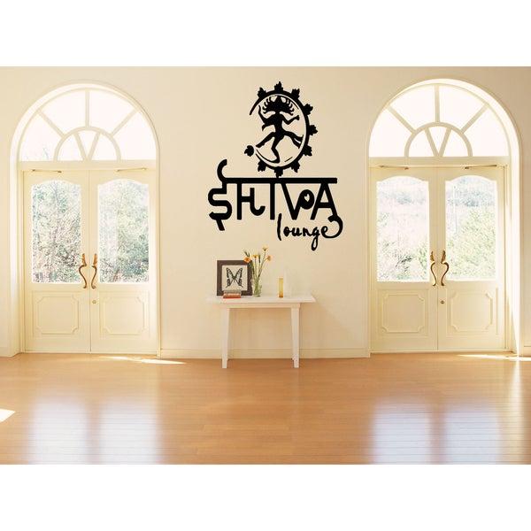 Shiva Hindu deity Supreme God Wall Art Sticker Decal