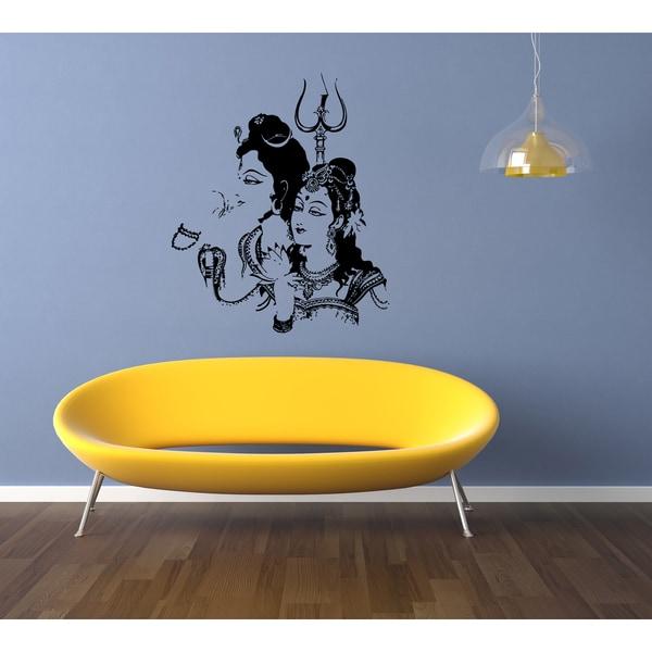 Shiva The Auspicious Mahadeva Great God Man and woman Wall Art Sticker Decal