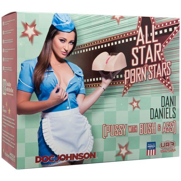 All Star Porn Stars Dani Daniels Realistic Masturbator