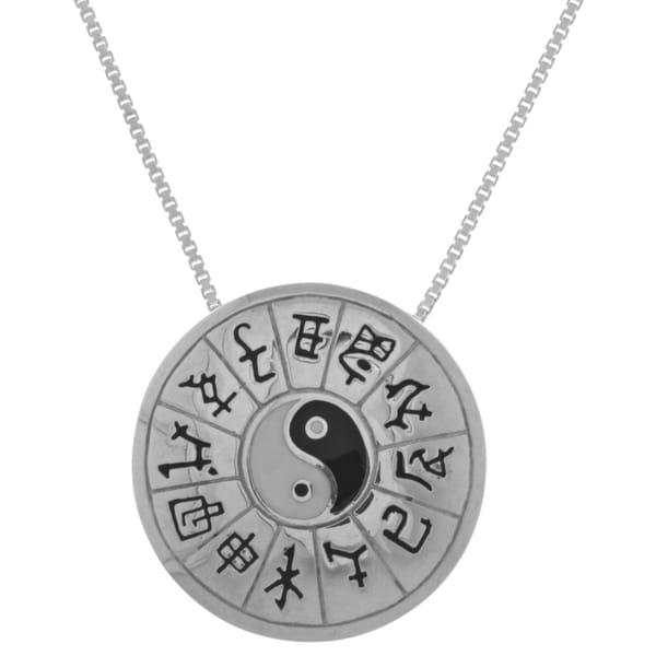 Sterling Silver Yin Yang Chinese Zodiac Pendant 17676708