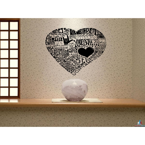 Love heart soul Wall Art Sticker Decal