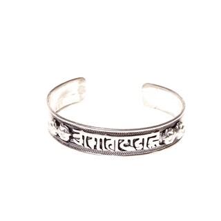 Om Mani Padme Hum Dorje Cuff (Nepal)