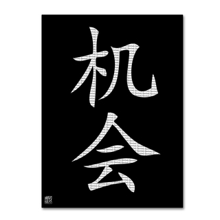 Opportunity-Vertical Black' Canvas Wall Art