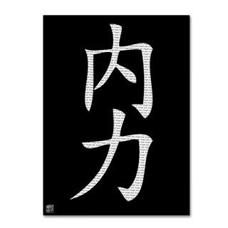 Inner Strength-Vertical Black' Canvas Wall Art