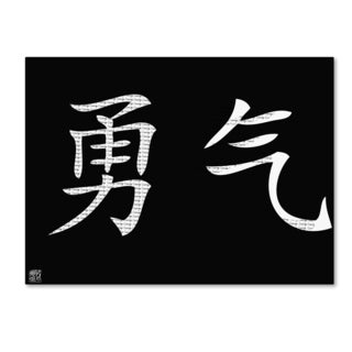 Courage-Horizontal Black' Canvas Wall Art